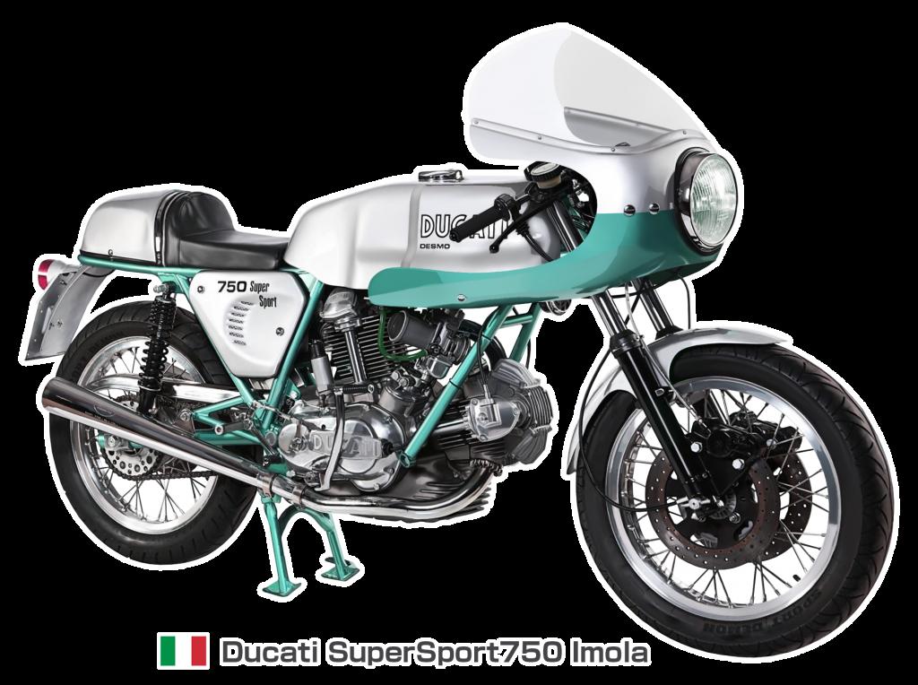 ducati-supersport750
